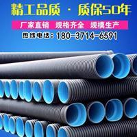 金洁通pe波纹管,波纹管规格,大口径波纹管,郑州波纹管