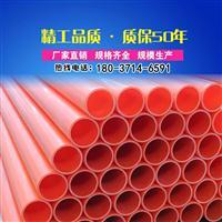 金洁通电力管,电力管厂家,mpp电力管,高压防腐电力管