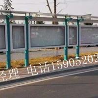 新昌县宣传栏制造有限公司
