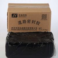道路密封胶 灌缝料 灌缝胶裂缝处理专用材料