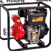 进口高压力柴油水泵4寸