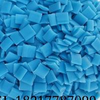 蓝色颗粒热熔胶清洗剂 各种热熔胶去除剂 厂家直销