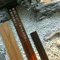 意萨曼专用铝木地暖地板
