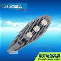 LED宝剑路灯头生产厂家150w200w高速公路投光灯小区庭院道路照明