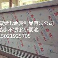 南京不锈钢小便槽定制