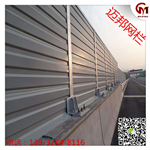 彩钢型声屏障_彩钢型声屏障价格_彩钢型声屏障厂家