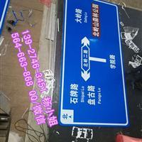 交通标志牌材料是什么?怎么制作?厂家哪里找?