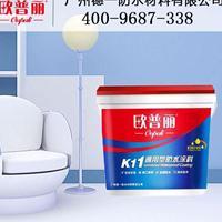 安徽省加盟哪个防水涂料性价比高