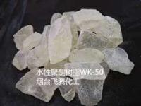 水溶性聚酮树脂WK系列-飞腾化工-高光泽高附着力醛酮树脂酮醛树脂