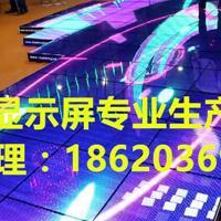 咸阳P5.2/P6.25LED互动地砖屏报价陕西P6.25高亮高清LED地砖屏