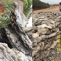 大量批发英德石假山石 园林假山石 厂家直销英德石 大型英石产地