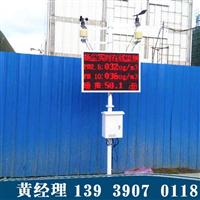 郑州建筑工地扬尘监测规格型号