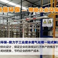 济南涂装污水处理公司