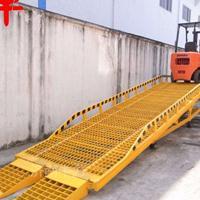 移动式登车桥叉车过桥集装箱装卸平台月台搭桥货柜卸货升降机平台