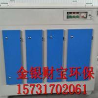 工业低温等离子净化器设备 河南喷漆房专用环保箱