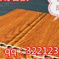 生态木吸音板 吸音板厂家