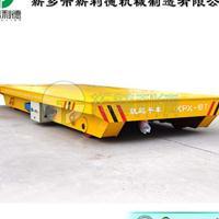 铁路平板车牵引小台车蓄电池供电