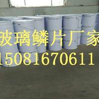厂家901乙烯基树脂耐酸