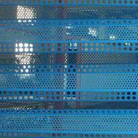 专业生产防风抑尘网,保证质量保证价格