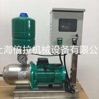 德国威乐水泵MHI1603无负压变频供水设备WILO威乐水泵