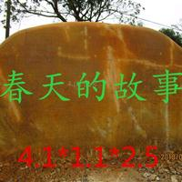 自产自销景观石招牌石