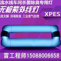 广东厂家直销流水线车间大功率紫外线杀菌除臭灯