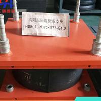 加工定制各种橡胶支座,大厂质量保障,全国速度发货!
