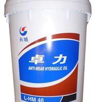 北京长城卓力46抗磨液压油