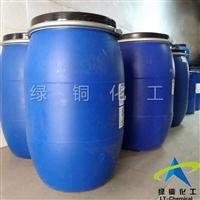墙布防水剂LT-780布料防水剂