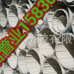 京华牌PVC管石家庄经销处型号齐全现货供应
