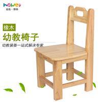 厂家直销幼儿园椅子儿童幼教实木椅早教中心幼儿橡木靠背小椅子