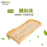 【幼儿园雕刻床】山东厚朴幼儿园小床批发/价格 幼儿园松木午睡床