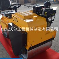 小型混凝土压路机 座驾式双钢轮振动压实机现货价格