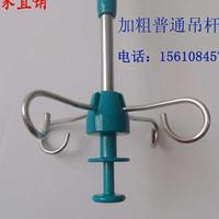 医用绿色轨道吊杆不锈钢管四个支架输液吊杆轨道(含滑车一个)