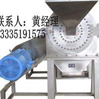 供应山东白糖磨粉机粉碎机,不锈钢白糖粉碎机价格