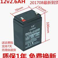 代销【光奈】ES2.6-12拉杆广场舞音响蓄电池12V2.6AH