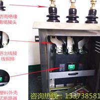 配变低压保护开关箱DB-630A带图报价