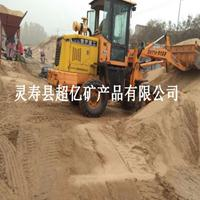 砂浆河沙  保温河沙20-40目水洗分目河沙 灌浆料专用河沙