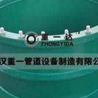 A型柔性防水套管  现货供应武汉厂家