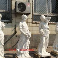 欧式人物雕塑 石雕四季女神 四季神雕刻人物摆件 园林装饰