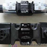 迪普马电磁阀 DS3-S1/10N-D24K1原装现货