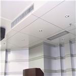 写字楼专用氟碳铝单板厂家