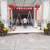 半户外led显示屏 广州单红色显示屏厂家