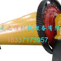 球磨机|流溢型水泥球磨机|球磨机什么寿命延长方法