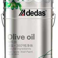 供应阿里大师橄榄油?清霾 360度纯净味墙面漆代理加盟