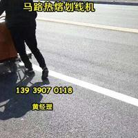 河南豫工机械马路划线机生产厂家