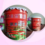 涂料行业为客户量身订做订制漆品牌 江门市大自然漆欢迎您