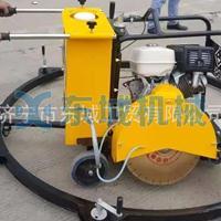 路面井周切圆机 多功能手推式井盖切割机 切割平稳 效率高