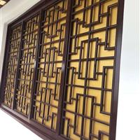 赵州酒吧铝合金窗花 港式铝窗花 花型木纹铝窗花