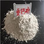 河北石茂厂家供应重质碳酸钙 薄膜专用重质碳酸钙